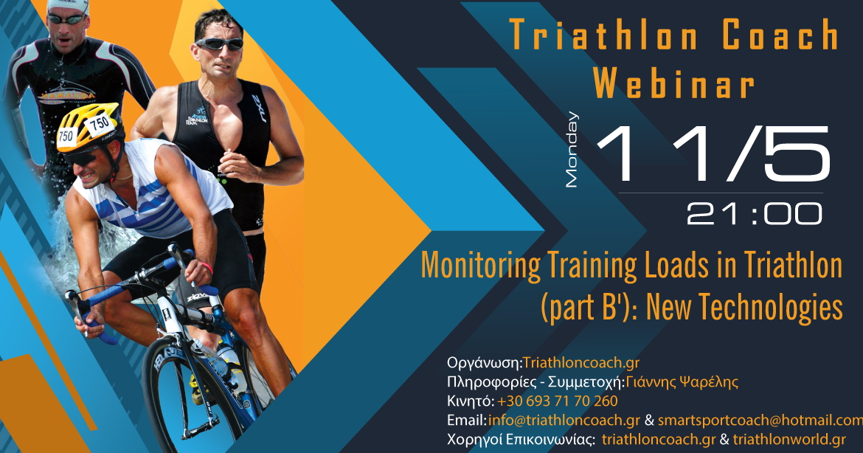 Monitoring Training Loads in Triathlon