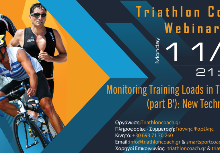Monitoring Training Loads in Triathlon