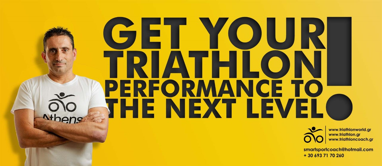 Get your Triathlon Performance to the Next Level
