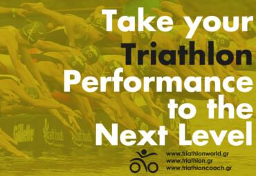 Triathlon Lab Athens : Triathlon Coaching Services Packages